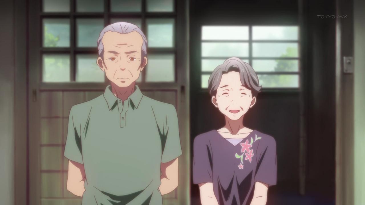 Anime Grandparents Animation Revelation's...